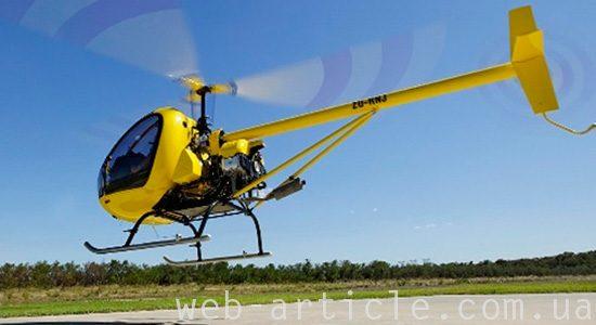 пргулка на вертолете