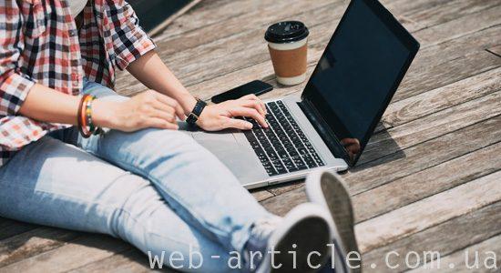 цель создания сайта