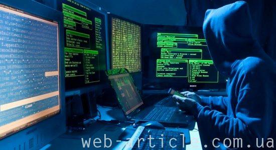 хакерские атаки на компьютер