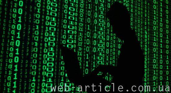 хакерская атака на компьютер