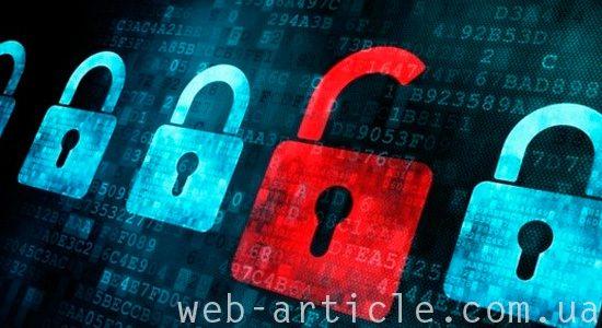 защита от хакерских атак