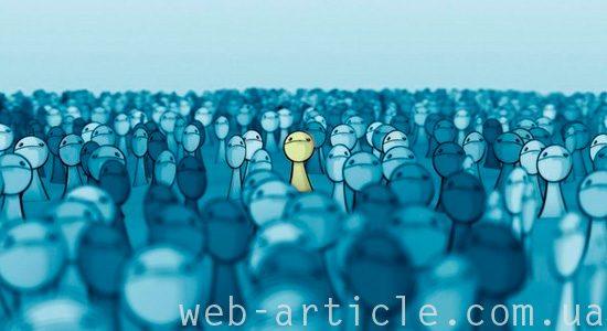 посетители сайта