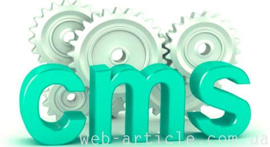 СМС для сайта