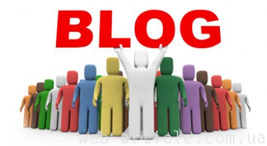 этапы создания блога