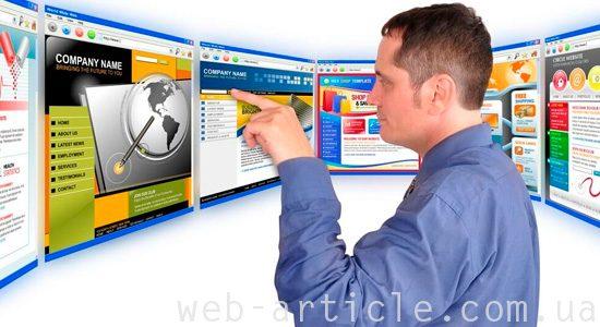 роль изображения для сайта