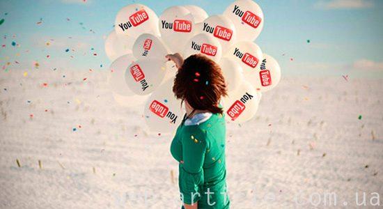 Сайт для раскрутки на youtube