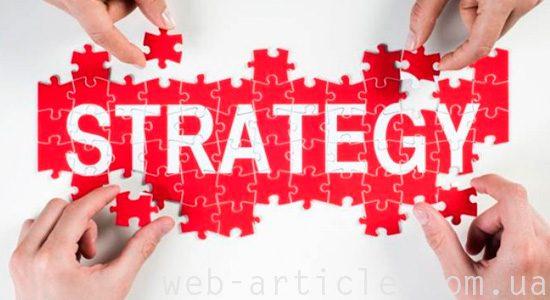 стратегия продвижения сайта