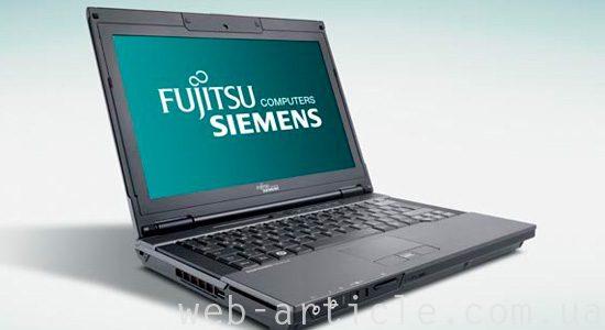 ноутбук fujitsu-siemens