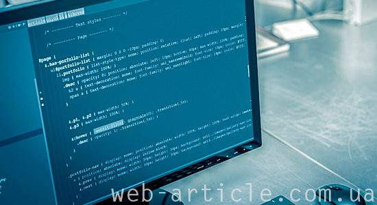программа для программистов
