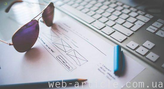 качественный редизайн сайта
