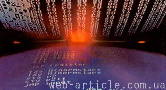 коды скриптом сайта