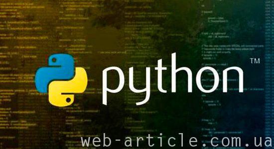 язык программирование