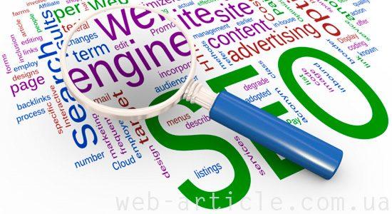 аудит веб-ресурсов