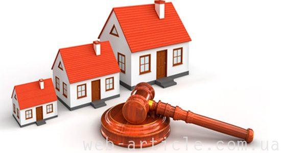продажа конфискованной недвижимости