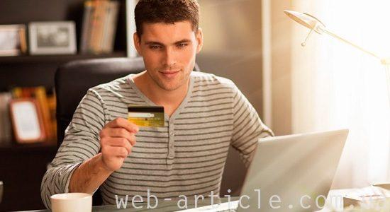 оплата для сайта