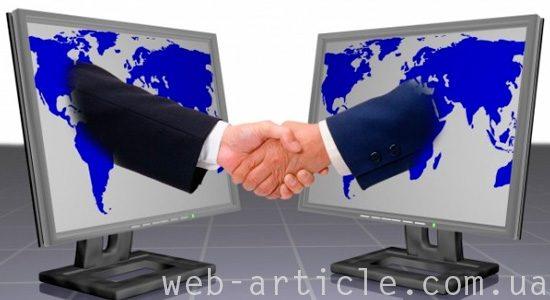 покупка конфиската через интернет