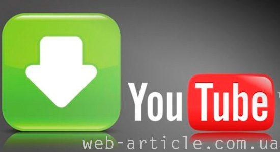видео ролики с канала Ютуб