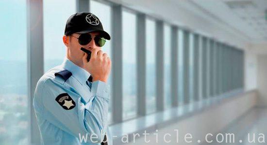 услуги охранников