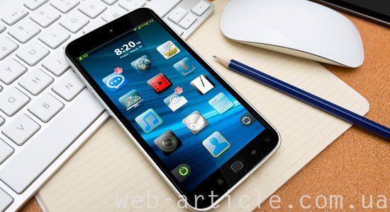 приложение для мобильных телефонов