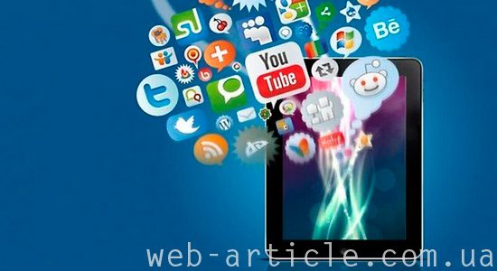 смартфон с мобильным приложением