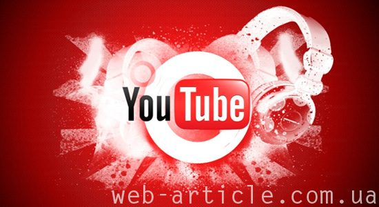 канал Ютуб