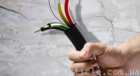 кабель для электропроводки