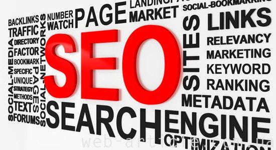 поисковый маркетинг для продвижения сайта