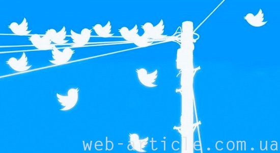 работа в Твитере