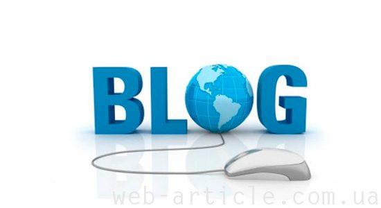 выбор темы для блога