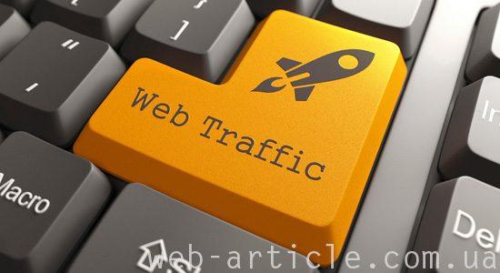 арбитраж трафика для рекламы
