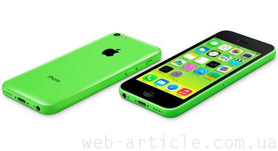 айфон зеленого цвета