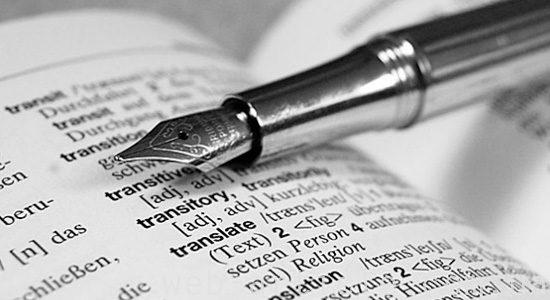 создание сайта для агентства переводов