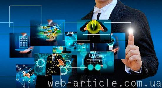 создание веб-ресурсов