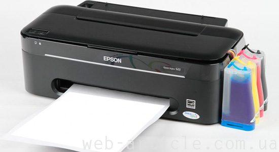 Сублимационные принтеры