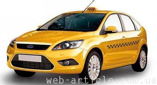 машина такси
