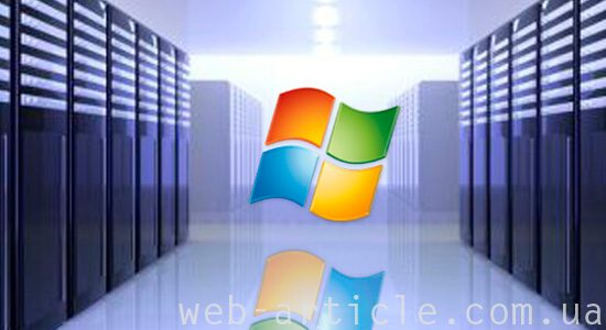 VPS(VDS) Windows Server