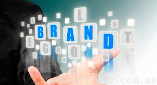 узнаваемость бренда в интернете
