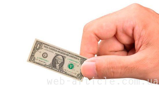 выгодное микрокредитование