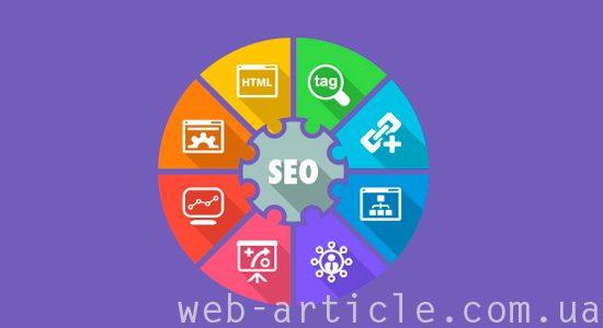 качественное продвижение веб-сайта