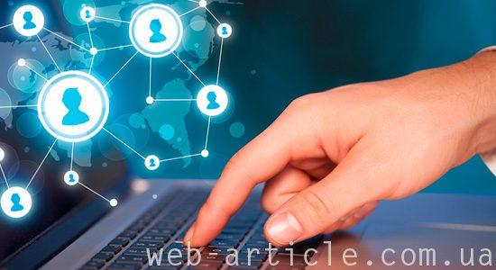 программное обеспечение для ведения бизнеса