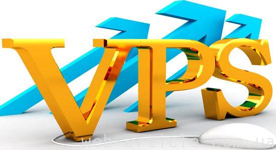 аренды VPS/VDS сервера