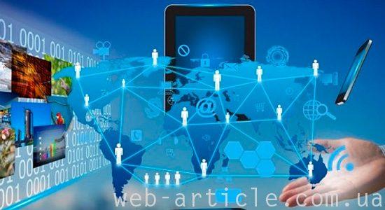 разработка и создание сайта в веб-студии