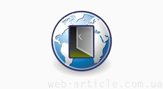 прокси- сервер для доступа к сайтам