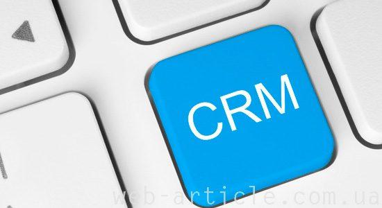 CRM-система для управления бизнесом