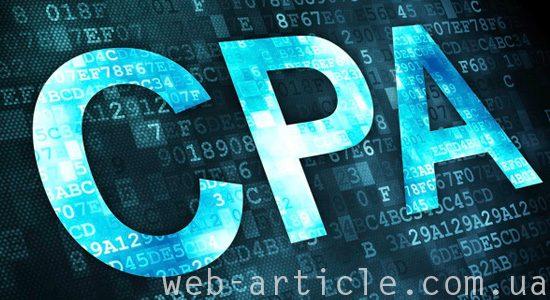 CPA сеть Letmeads для рекламодателей и вебмастеров