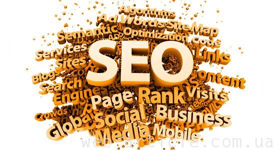 создание и продвижение сайта на профессиональном уровне