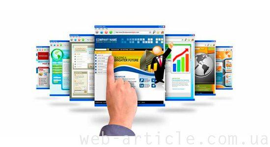 сайт-визитка для бизнеса