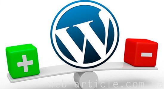 создание сайта на готовых шаблонах WordPress
