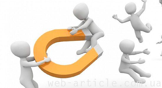 привлечение клиентов на сайт с помощью видео чата