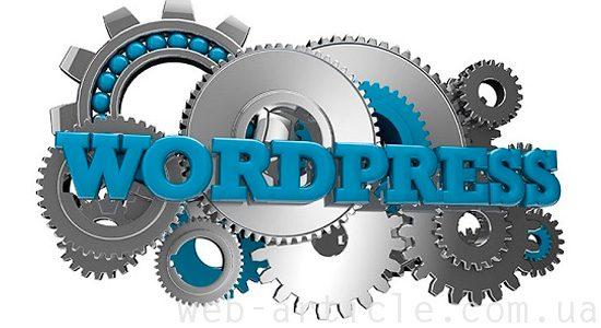 качественные сайты на WordPress